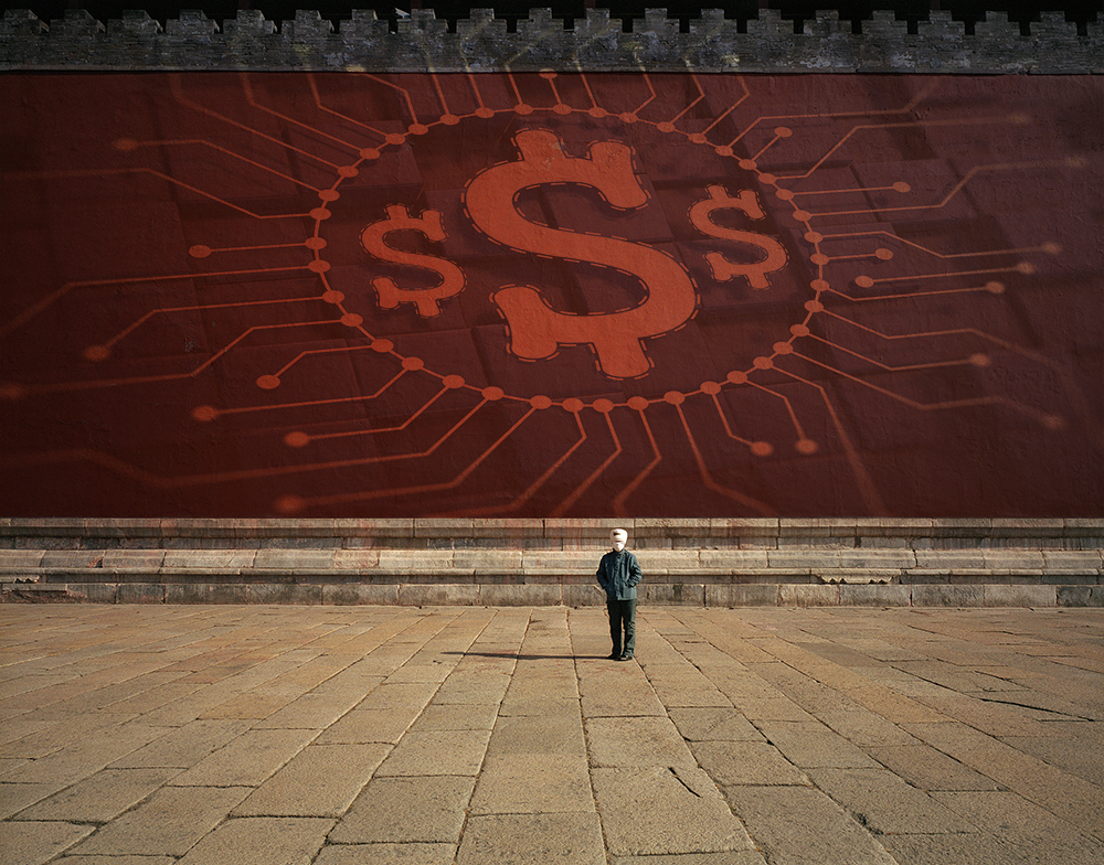 China Determined to Further Drive Bitcoin Miners Out of Business